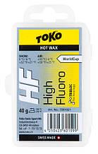 Воск Toko HF Hot Wax yellow 40g