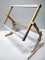 Станок диванный настольный  для вышивки бисером (горизонтальный), А3
