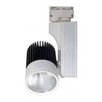 Светодиодный трековый светильник Светкомплект 20W DLP 22 WH+BK нейтральный свет