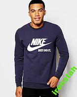 "Свитшот мужской с принтом ""Найк"" Nike Just do it. | Кофта"
