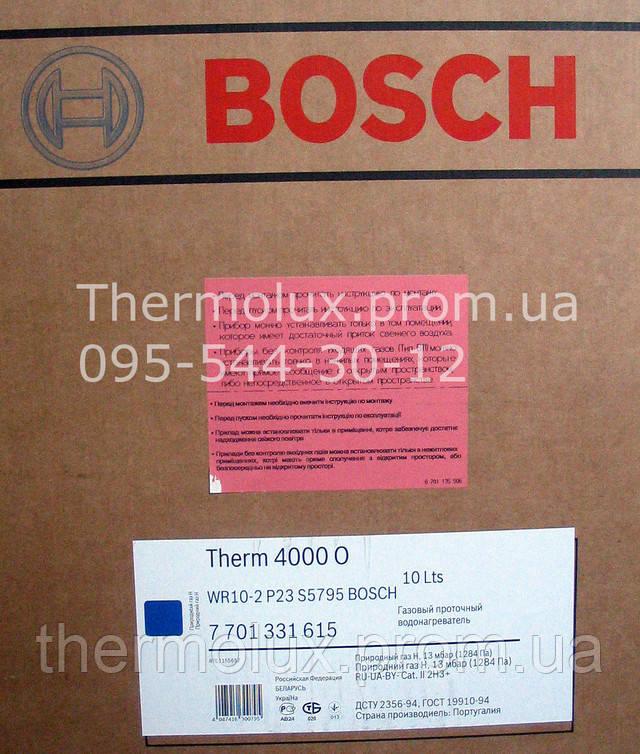 Картонная упаковка колонки Bosch WR10-2P (надписи на передней части упаковки)