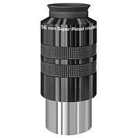 """Окуляр Bresser SPL 56 mm 52° - 50.8mm (2"""")"""