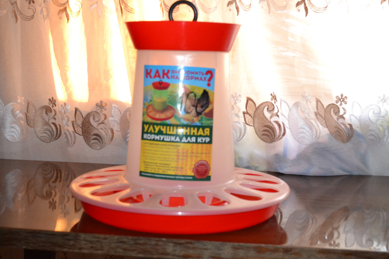 Кормушка улучшенная для птицы на 10 литров