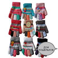 Детские перчатки D95 , флис , для деток от 1-4 лет