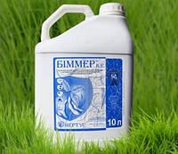 Инсектицид Биммер (канистра 1 л) - Нертус