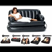 Надувной диван 5 IN 1 SOFA BED (СОФА БЭД), создайте уют за щитанные минуты
