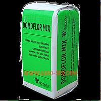 Торф. субстрат DOMOFLOR MIX 4 0-10 mm, 250 л.
