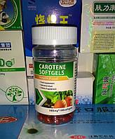 Мягкие капсулы «Бета-Каротин»-100 шт.-Иммунитет,восстановление иммунитета,кожа,витамины