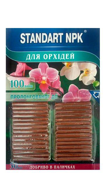 Удобрение в палочках для орхидей NPK Стандарт