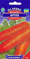 Семена моркови Артек 4 г. раннеспелая