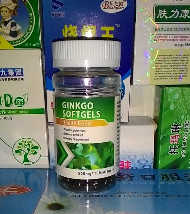 Капсулы мягкие Гингко билоба (Gingko) 100шт: продажа, цена в ...