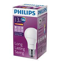Новинка нашего сайта - Led лампы Philips