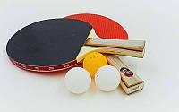 Ракетка для настільного тенісу набір Boli prince (2рак+3шар) MT-9007 (деревина, гума, пластик)