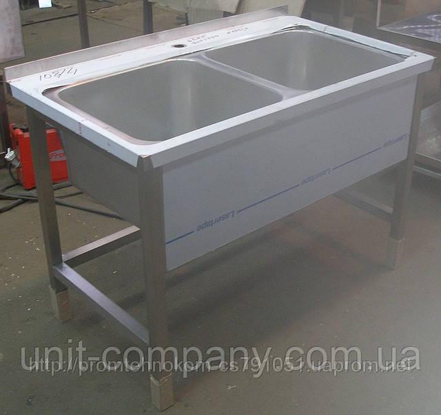 Мийка виробнича із нержавіючої сталі
