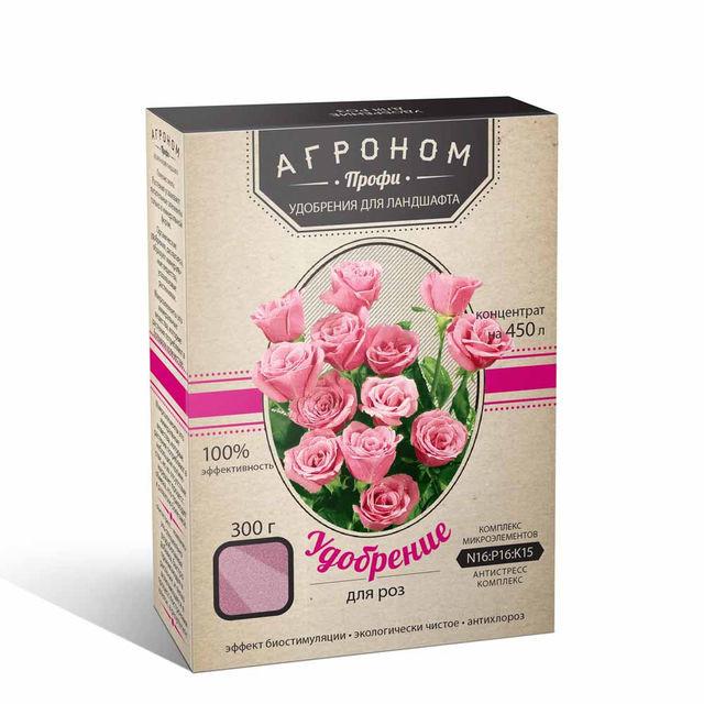 Удобрение для роз Агроном профи 300г