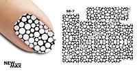 Слайдер дизайн (водная наклейка) для ногтей SB-7