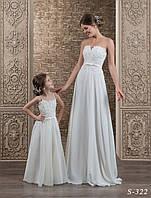 Свадебное платье прямого силуэта с воздушной юбкой и шикарным корсетом