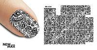 Слайдер дизайн (водная наклейка) для ногтей SB-124