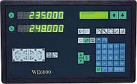 Устройство цифровой индикации WE 6800 3-х осевое