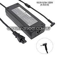 Блок питания для ноутбука HP/Compaq 18.5V 6.5A 120W 4.5x3.0 (B)