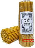 Церковні свічки ОФІРКИ №20 (упаковка 2 кг)