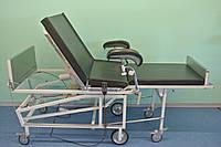 Родовая кровать Maquet