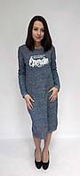 Платье вязанное Eperdu темно-синее