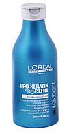 "Восстанавливающий и укрепляющий шампунь с кератином ""L`Oreal"" Pro-Keratin Refill (250ml)"