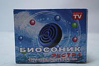 Ультразвуковая машинка Биосоник, машинка для стирки