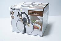 Чайник для индукционных плит Kaizerhoff KH 125, кухонная техника, товары для кухни, чайники, электрочайник