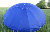 Зонт круглый 3,2 м, 16 пластиковых спиц, зонт 16К, пляжный зонт, товары для отдыха