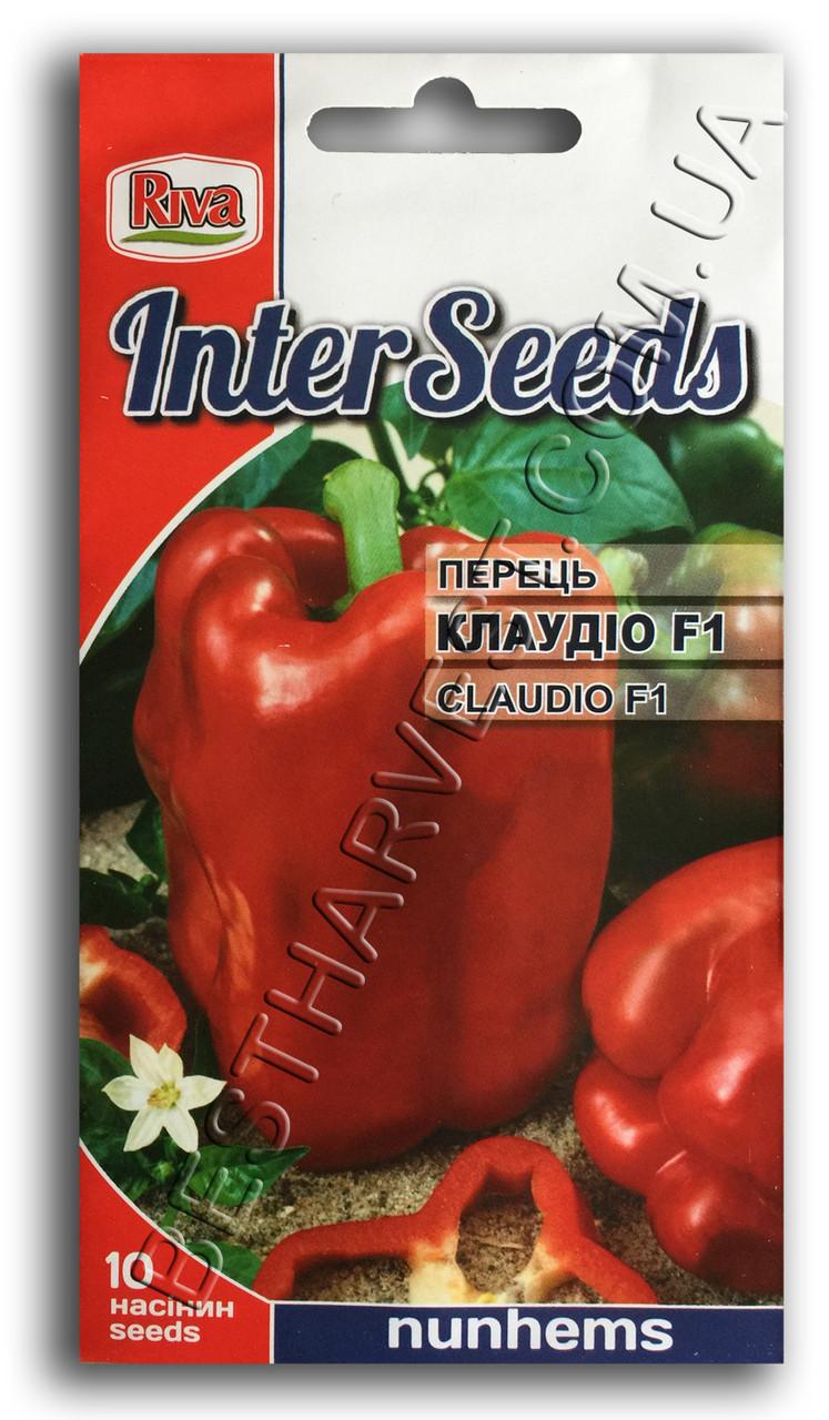 Семена перца Клаудио F1 10 семян