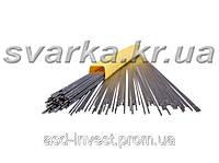 Пруток нержавеющий ER 316 Ø 2 мм (5 кг) WURTH (Германия)