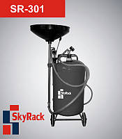 SR-301 Установка для сбора и вакуумного отбора масла через отверстие щупа