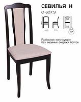 """Деревянный стул """"Севилья Н"""""""
