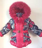 Детские теплые зимние комбинезоны -тройка для девочек на 1-5 лет S435