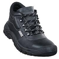 Ботинки рабочие S3 кожаные защитные MAGNOLITE HIGH