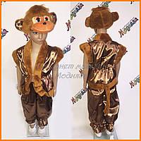 Карнавальный костюм Обезьянка с бриджами - атласный