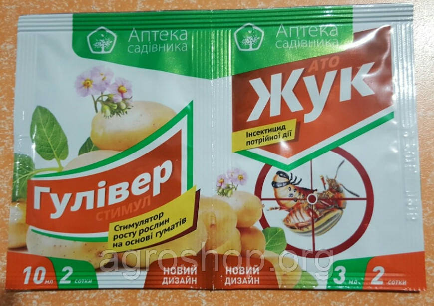 Инсектицид Ато Жук 3 мл  + Гуливер Стимул 10 мл.