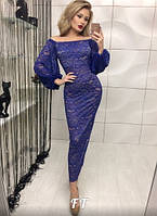 Длинное платье вечернее,рукав фонариком,гипюровое,3 цвета