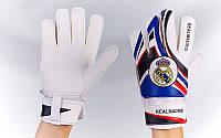 Рукавиці воротарські юніорські FB-0029-07 REAL MADRID (PVC, р-р 5,6,7 синій-чорний-білий)