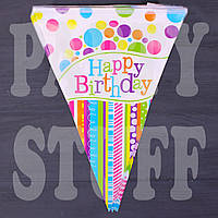 Бумажная гирлянда Happy Birthday, Цветная