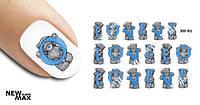 Слайдер дизайн (водная наклейка) для ногтей SD-81
