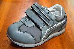 """Детская обувь, кроссовки """"Шалунишка"""" в наличии для мальчика 20р"""
