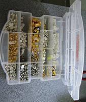 Органайзер для рукоделия пластиковый большой 17 ячеек
