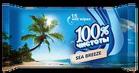 Влажные салфетки 100 % чистоты Морская свежесть, 15 шт