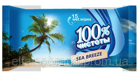 Влажные салфетки 100 % чистоты Морская свежесть, 15 шт - интернет - магазин OpMarket.com.ua в Сумах
