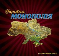 Настольная экономическая игра Монополия Украина 20734