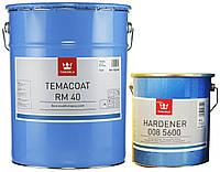 Эмаль эпоксидная TIKKURILA TEMACOAT RM40 химстойкая, TСH-транпарентый, 14,4+4л
