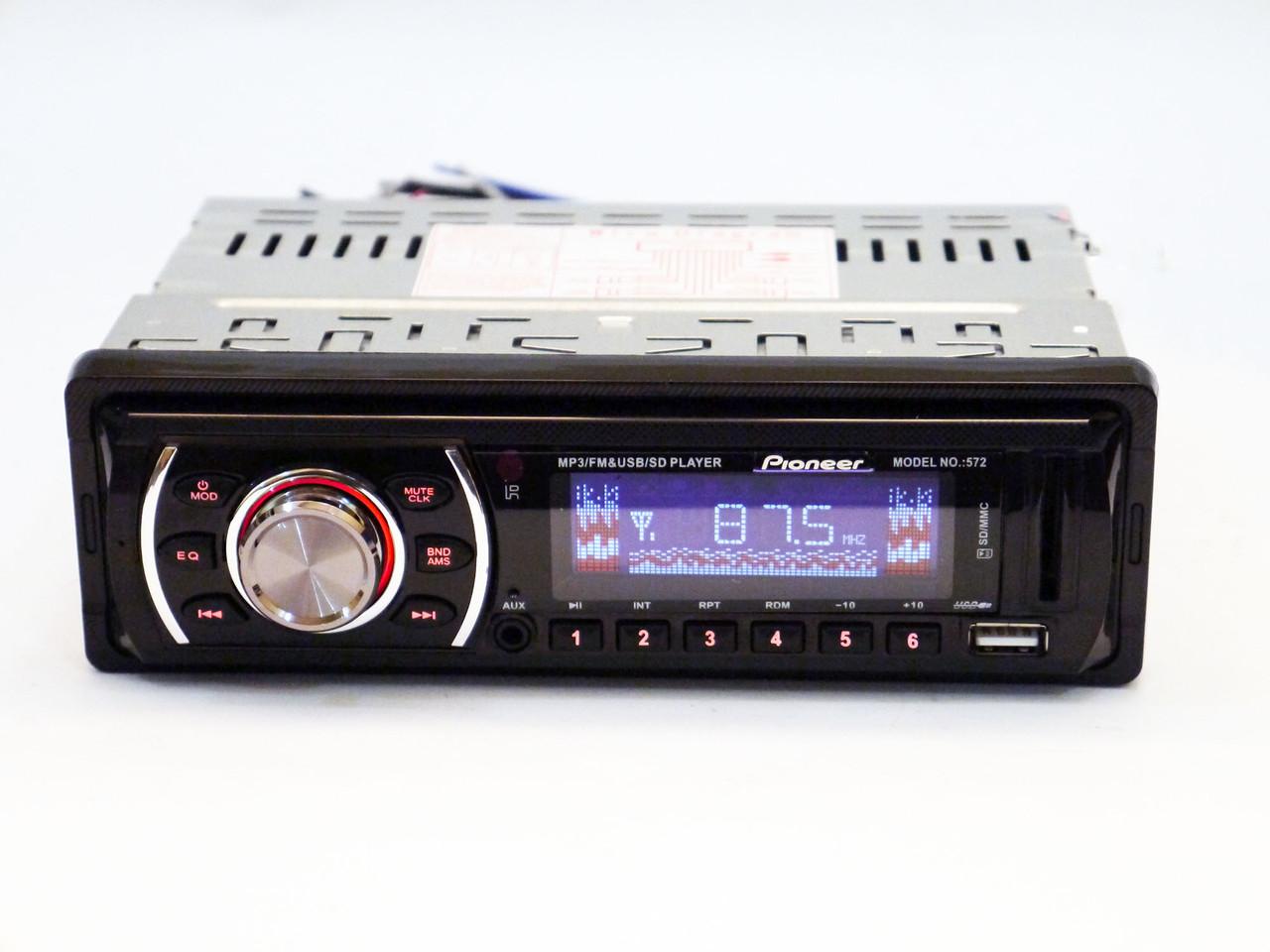 Автомагнитола Pioneer 572 Usb+Sd+Fm+Aux+ пульт